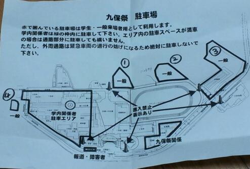 20121031_235619-1.jpg