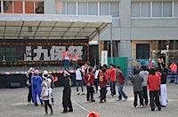 2012kyuhosai024.jpg