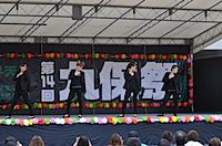 2012kyuhosai042.jpg