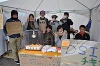 2012kyuhosai066.jpg