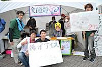 2012kyuhosai067.jpg