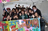 2012kyuhosai068.jpg