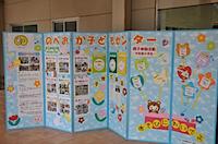 2012kyuhosai073.jpg