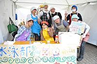 2012kyuhosai076.jpg