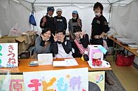 2012kyuhosai077.jpg