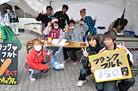 2012kyuhosai079.jpg