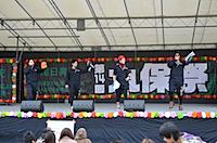 2012kyuhosai094.jpg