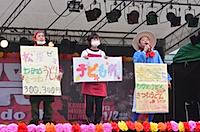 20131102_kyuhosai-11.jpg