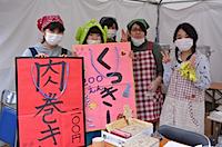 20131102_kyuhosai-34.jpg