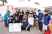 20131102_kyuhosai-35.jpg