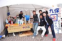 20131102_kyuhosai-36.jpg
