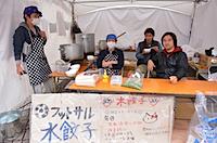 20131102_kyuhosai-37.jpg