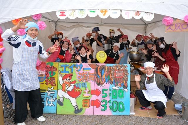 20131102_kyuhosai-41.jpg