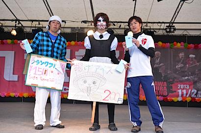 20131102_kyuhosai-54.jpg
