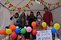20131102_kyuhosai-57.jpg