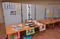 20131102_kyuhosai-59.jpg