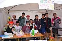 20131102_kyuhosai-94.jpg