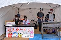 20131103_kyuhosai-21.jpg