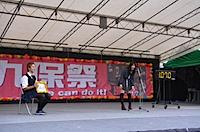 20131103_kyuhosai-39.jpg