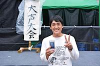 20131103_kyuhosai-57.jpg