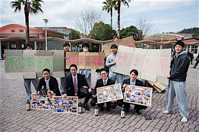 20160319gakuiki-32.jpg