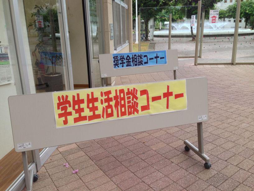 kouhou3.JPG