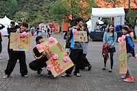 kyuhosai2014_1-104.jpg