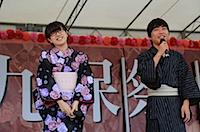 kyuhosai2014_1-106.jpg