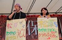 kyuhosai2014_1-107.jpg