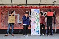 kyuhosai2014_1-109.jpg