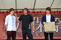 kyuhosai2014_1-110.jpg