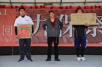 kyuhosai2014_1-117.jpg