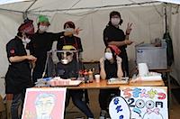 kyuhosai2014_1-119.jpg