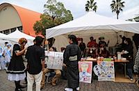 kyuhosai2014_1-125.jpg