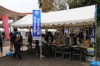 kyuhosai2014_1-128.jpg