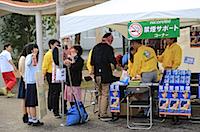 kyuhosai2014_1-130.jpg