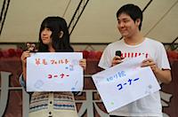kyuhosai2014_1-6.jpg