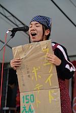 kyuhosai2014_1-75.jpg