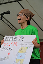 kyuhosai2014_1-76.jpg