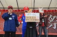 kyuhosai2014_1-8.jpg