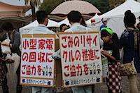 kyuhosai2014_1-9.jpg