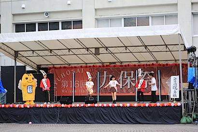 kyuhosai2014_2-2.jpg