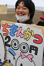 kyuhosai2014_2-61.jpg