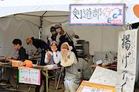 kyuhosai2014_2-67.jpg