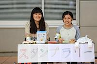 kyuhosai2014_2-70.jpg