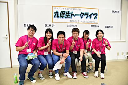 opencampas2018_07-84.jpg