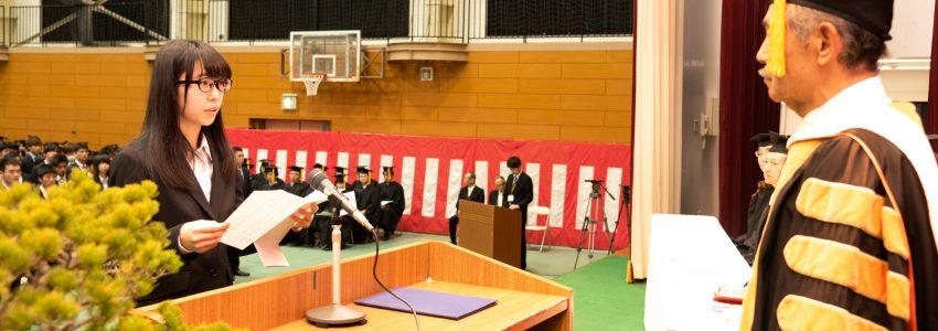 平成31年度 入学宣誓式
